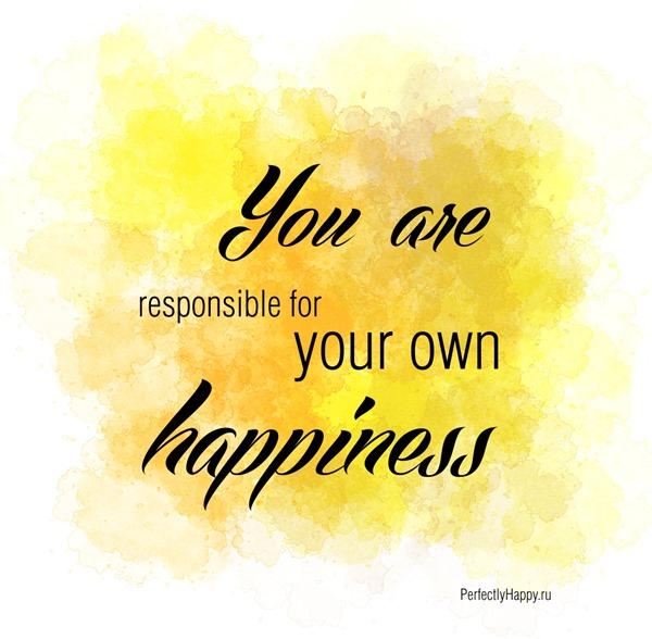 В ответственны за свое счастье. Цитаты в картинках, цитаты о счастье. Your happiness!
