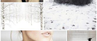 Будьте счастливыми этой зимой!