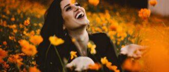 В поисках абсолютного счастья: загляните в себя