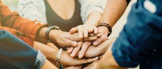 Дружба - это: определение