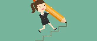 Саморазвитие - с чего начать: план женщине