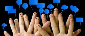 Советы, как вести диалог