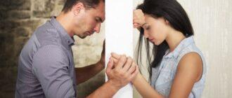 кризис в отношениях с мужем
