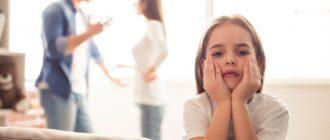Отношения в семье какие могут быть