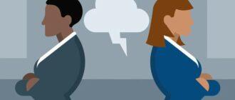 Социальный конфликт: способы разрешения конфликтных ситуаций
